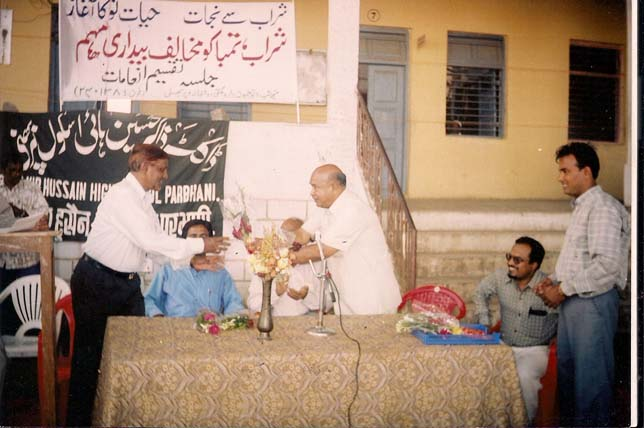 Principal Mr. Abdul Razzaq greeting Baba