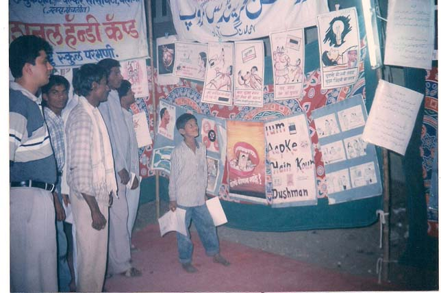 Adv. Mujahed Khan in poster Exhibition