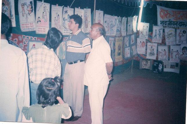 Baba & Mujahed in Exhibition