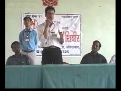 Alcohol De-Addiction Camp in NEWASA By Dr.Laxmikant Shende 06-may-2007